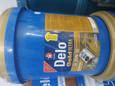 Nên mua dầu động cơ Caltex Delo Gold Ultra ở đâu chính hãng, giá rẻ?